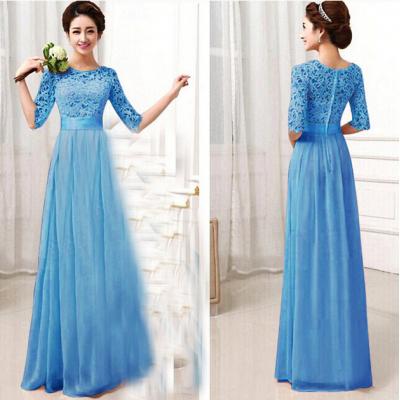 ,Голубое Праздничное платье